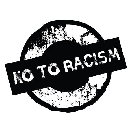 No al racismo sello negro sobre fondo blanco. Signo, etiqueta, pegatina. Ilustración de vector