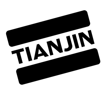 tianjin black stamp, sticker, label on white background