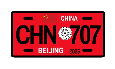 China car plate design on white background. Simple colours illustration. Stock Illustratie