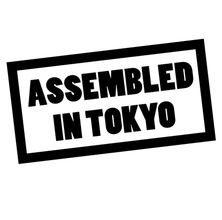 ASSEMBLED IN TOKYO stamp on white. Stamps and advertisement labels series.