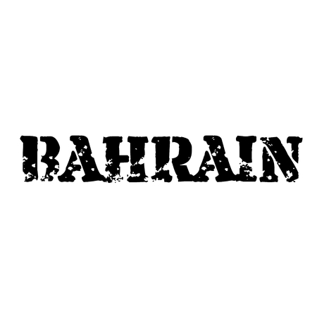 BAHRAIN stamp on white isolated