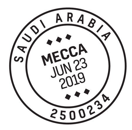 MECCA, SAUDI ARABIA mail delivery stamp