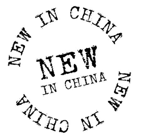 NEW IN CHINA black stamp on white background. Stamps and stickers series. Ilustração