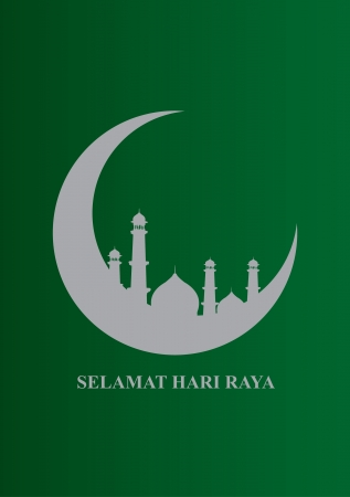 hari raya: Selamat hari raya - money packet Illustration
