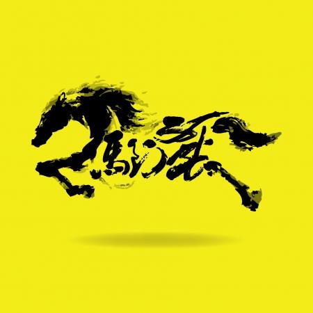emprendimiento: A�o Nuevo Lunar chino