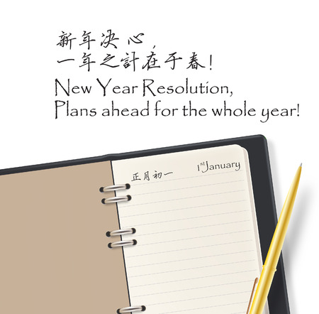 hoping: New Year Planning