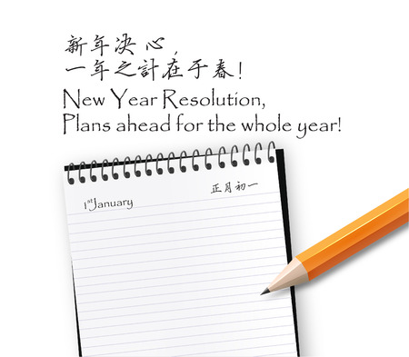 hoping: New Year Resolution