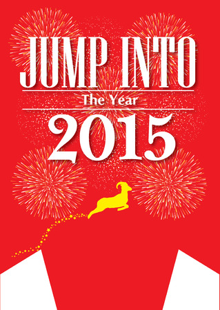 stroke of luck: Jump Into The Year 2015