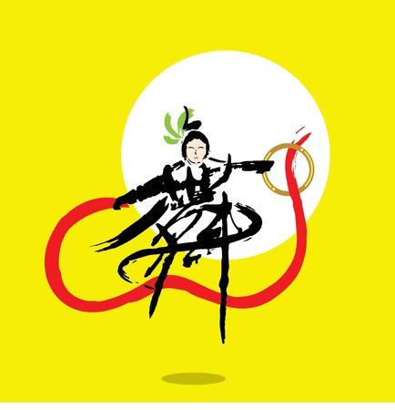 worshiping: Moon Dancer