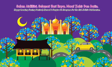 malay village: Hari Raya Inicio Vectores