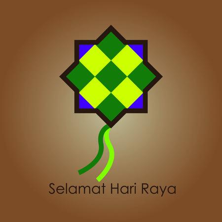 money packet: Hari raya  food