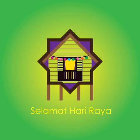 malay village: Hari casa raya Vectores