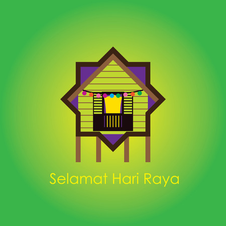 celebration: Hari raya  house