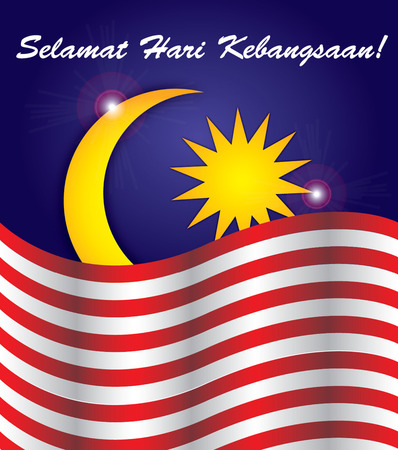 independent day: Independence day