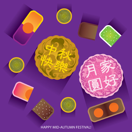 mooncake festival: Zhong Qiu Jie - Mooncake