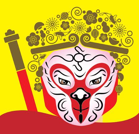 chinese opera: Monkey King - Chinese Opera Illustration