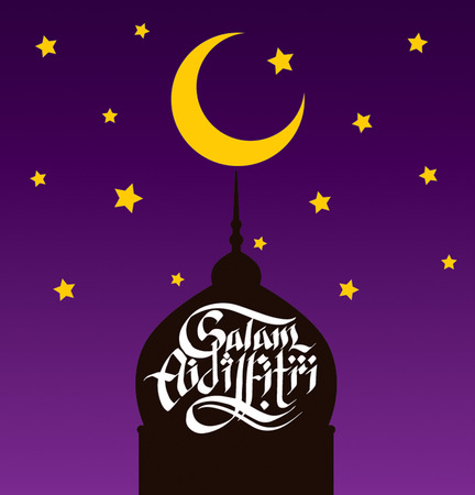HARI RAYA NIGHT AT THE MOSQUE Illustration