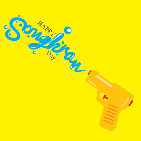 sanskrit: Songkran Illustration