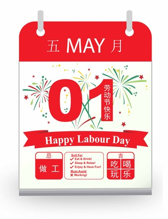 Labour Day vector.