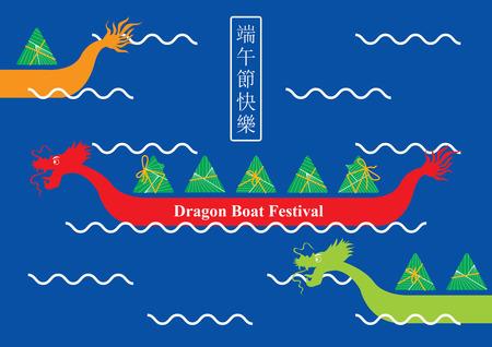 barche: Illustrazione del festival della barca del drago.