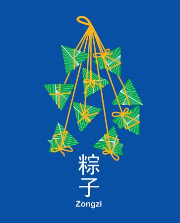 Leaf wrapped sticky rice dumplings. Illustration