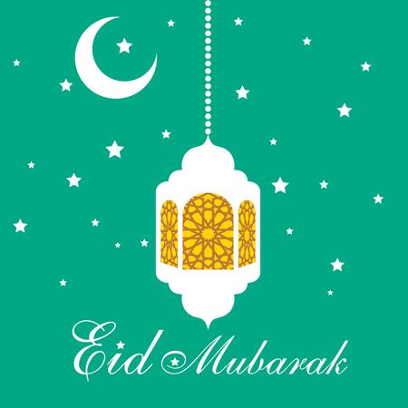 Night of fasting & Eid Mubarak