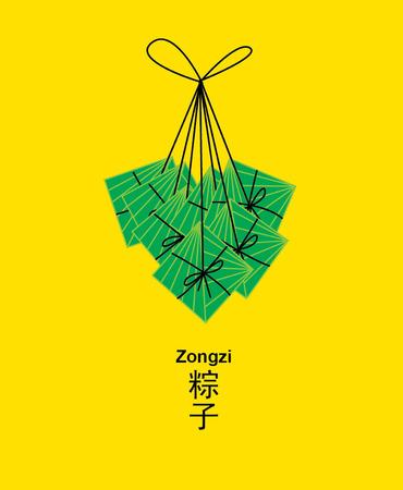 Duan Wu & Zongzi