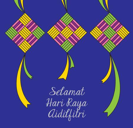 Hari Raya colourful kek Lapis ketupat Vetores