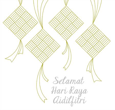 Gold Ketupat at Hari Raya Celebration