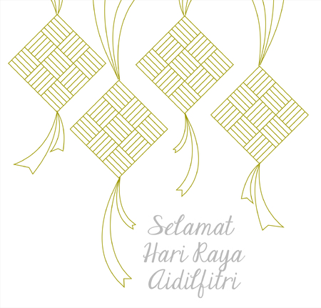 Gold Ketupat at Hari Raya Celebration