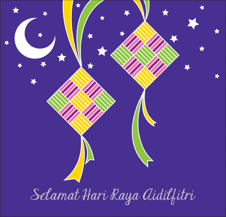 Colourful Kek Lapis Ketupat at night