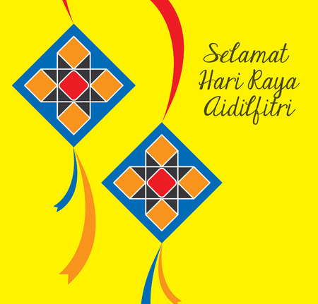 Linangkit and ketupat decoration