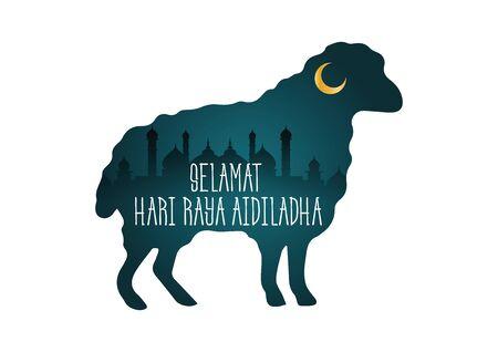 Hari Raya Aidiladha