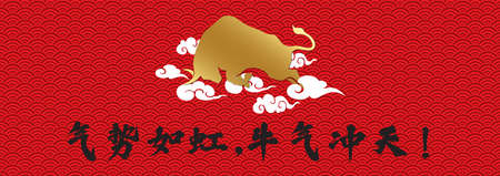 Wishing Ox's Year, a prosperity & good fortune year for you loved one! Happy Chinese New Year!