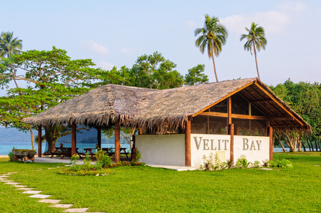 15 Degrees South Beach Bar at the gorgeous Velit Bay offers great food at great prices - Espiritu Santo, Vanuatu