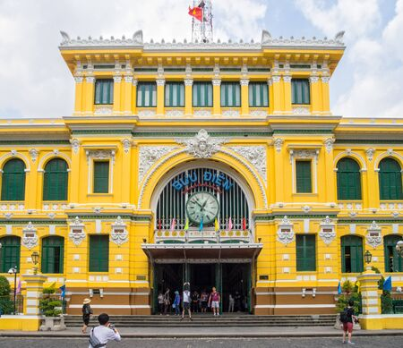 The Saigon Central Post Office is one of the most iconic tourist destinations in the city - Ho Chi Minh City, Vietnam