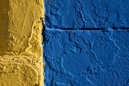 la boca: colored wall yellow and blue in la boca buenos aires argentina Stock Photo