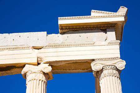 ancient greece: en Grecia la arquitectura antigua y atenas hist�ricas lugar parthenon