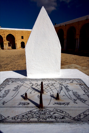 sun dial: sun dial Great Mosque of Kairouan Tunisia  the fourth most sacred place of islam