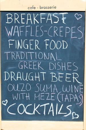 brasserie: greece      santorini cafe brasserie menu bulletin