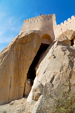 oman: fort battlesment sky and   star brick in oman muscat the old defensive Editorial