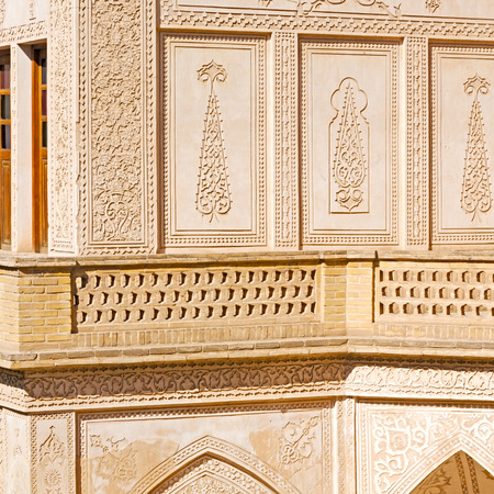 incision: blur in iran the antique royal house incision and historic place Editorial