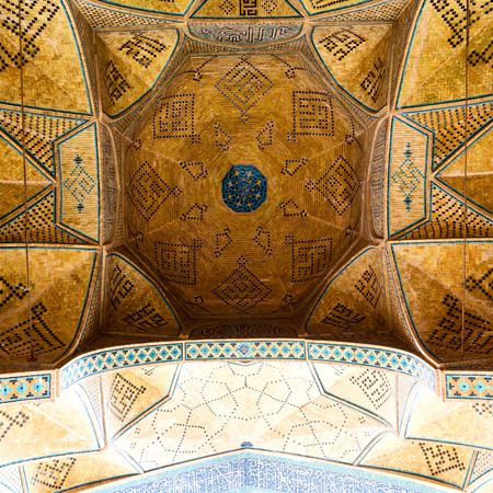 Sheikh: blur in iran abstract texture of the  religion  architecture mosque roof persian history Editorial