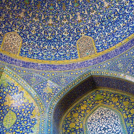 esfahan: blur in iran abstract texture of the  religion  architecture mosque roof persian history Editorial