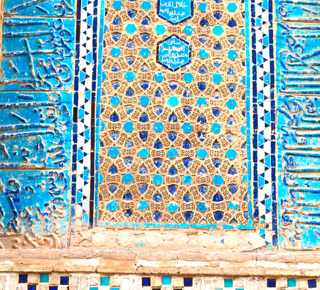 blur in iran the old decorative flower  tiles from antique mosque like background
