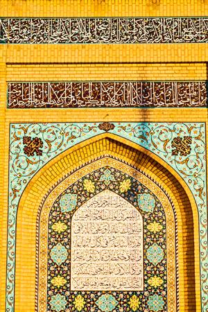 blur in iran  and old antique mosque    minaret religion  persian architecture Stock Photo - 78338241