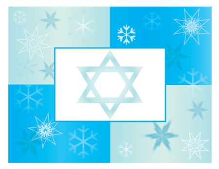 Hanukkah Holiday Card background