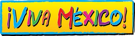 カラフルなビバメキシコのバナー。