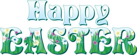 Happy Easter Floral Letters Иллюстрация