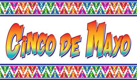 Colorful Cinco de Mayo Banner
